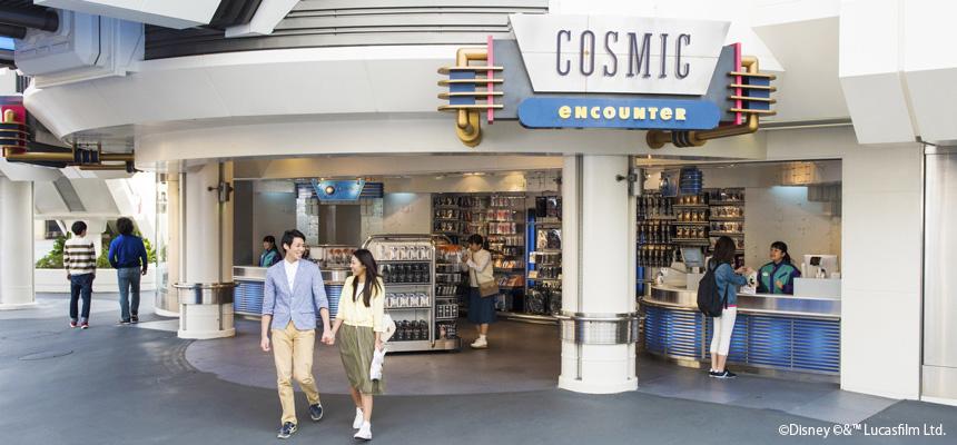 cosmic encounter tokyo disneyland